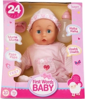 Wholesalers of Bayer First Words Baby 38cm toys Tmb