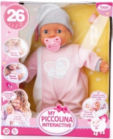 Wholesalers of Bayer My Piccolina Interactive 38cm toys Tmb