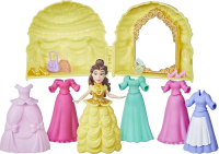 Wholesalers of Belle Fashion Collection toys image 3
