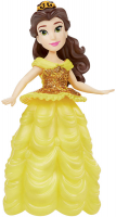 Wholesalers of Belle Fashion Collection toys image 4