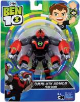 Wholesalers of Ben 10 Action Figure - Four Arms Omni Kix toys image