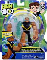 Wholesalers of Ben 10 Action Figures - Omni Glitch Diamondhead - Humungousa toys image