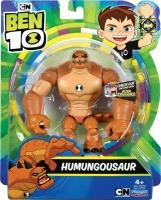 Wholesalers of Ben 10 Action Figures Asst Wave 6 toys image 6