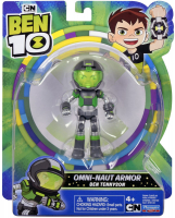 Wholesalers of Ben 10 Action Figures Movie Line Asst toys image