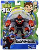 Wholesalers of Ben 10 Action Figures Movie Line Asst toys image 3