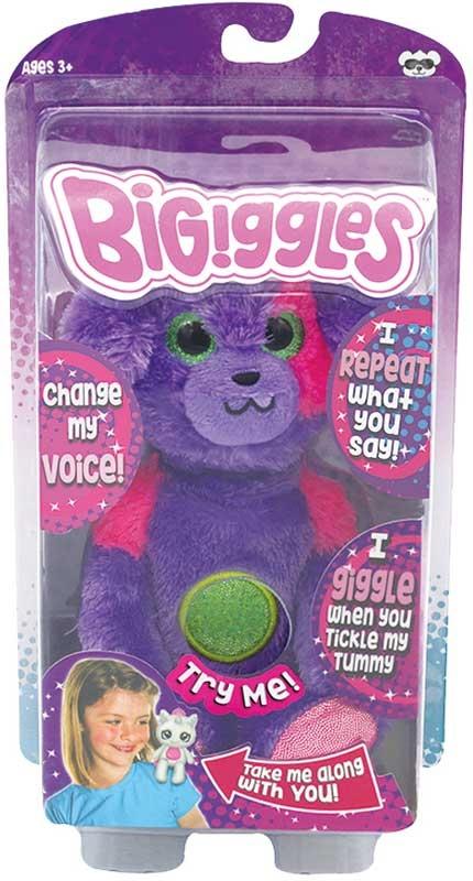 Wholesalers of Bigiggles - Poppy Dog toys