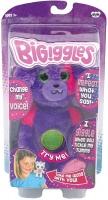Wholesalers of Bigiggles - Poppy Dog toys Tmb
