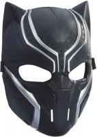 Wholesalers of Black Panther Hero Panther Basic Mask toys image 2