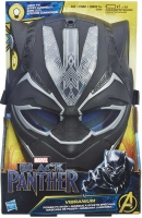 Wholesalers of Black Panther Hero Panther Feature Mask toys image