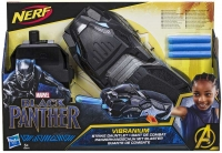 Wholesalers of Black Panther Nerf Rp Fist toys image