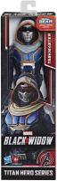 Wholesalers of Black Widow Titan Hero Skull toys image
