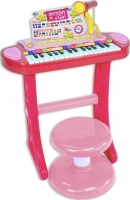 Wholesalers of Bontempi Electronic Keyboard With Microphone And Stool - I G toys image