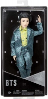 Wholesalers of Bts Rm toys image