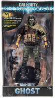 Wholesalers of Call Of Duty Ghost toys image