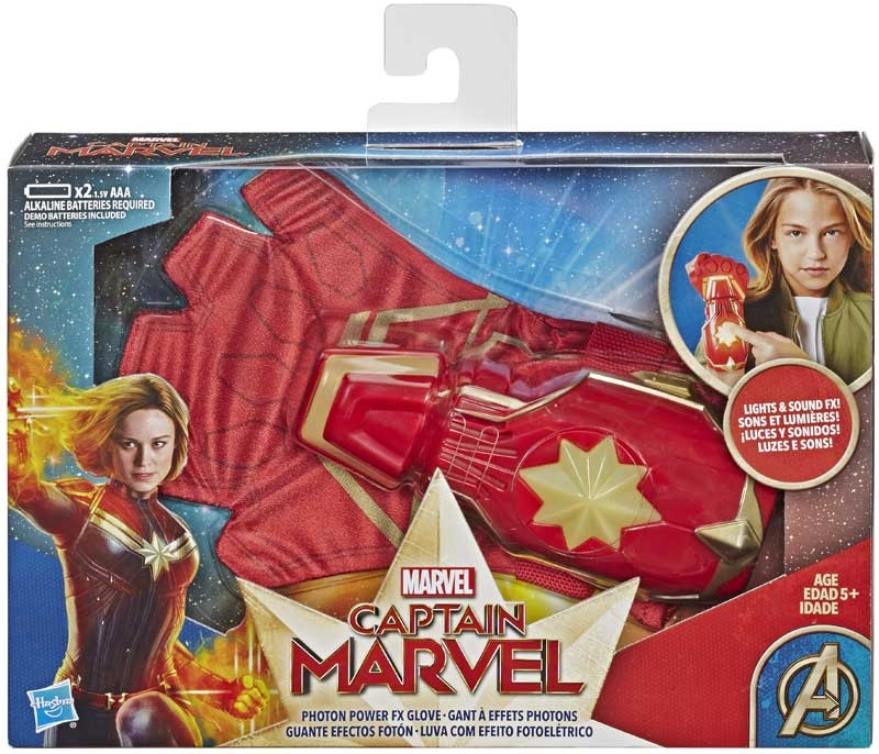 Wholesalers of Captain Marvel Role Play 1 toys
