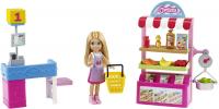 Wholesalers of Chelsea Supermarket toys image 2