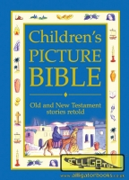 Wholesalers of Childrens Picture Bible toys image