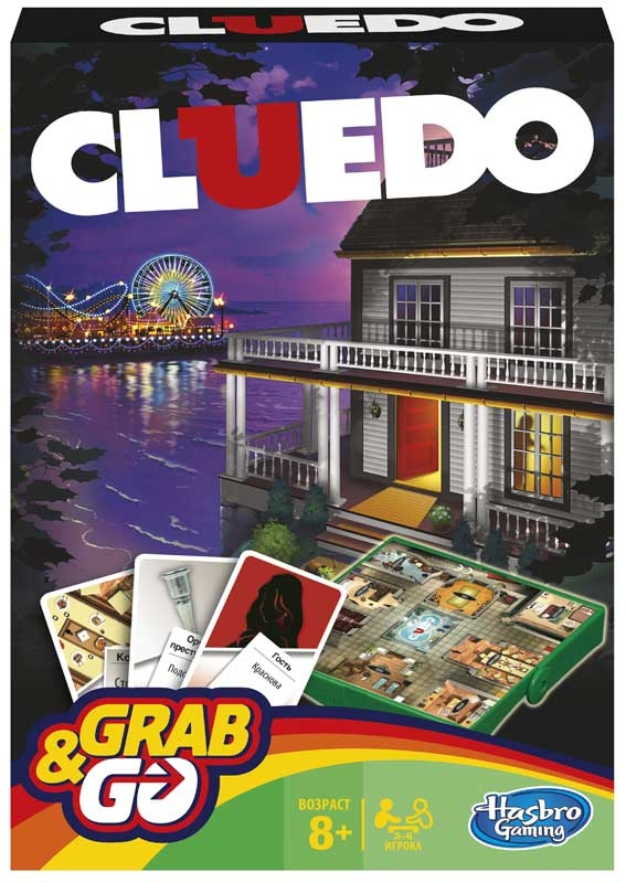 Wholesalers of Cluedo Grab And Go toys