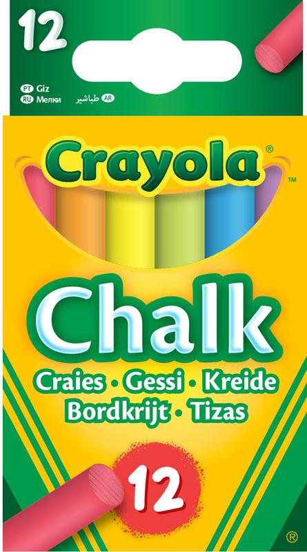 Wholesalers of Crayola Anti Dust Chalk - Coloured toys