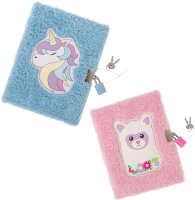 Wholesalers of Cutiekins Large Diary toys image