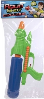 Wholesalers of Cyclone Water Blaster 44cm toys image