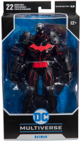 Wholesalers of Dc Armored 7 Inch Batman Hellbat W1 toys image