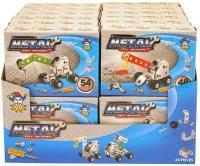 Wholesalers of Digger Diy Metal Kit toys image 3