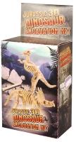Wholesalers of Dinosaur Digging Set 12 Asst toys image 3