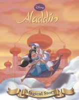 Wholesalers of Disney Aladin toys image