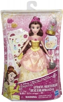 Wholesalers of Disney Glitter Style Belle toys Tmb