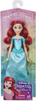 Wholesalers of Disney Princess Royal Shimmer Ariel toys image