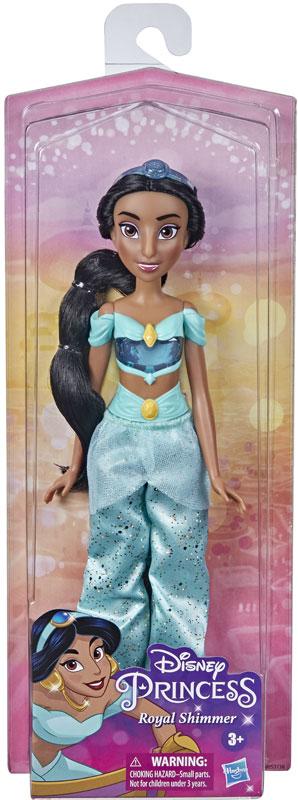 Wholesalers of Disney Princess Royal Shimmer Jasmine toys