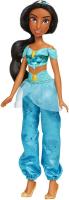 Wholesalers of Disney Princess Royal Shimmer Jasmine toys image 2