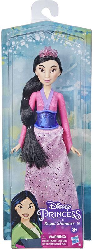 Wholesalers of Disney Princess Royal Shimmer Mulan toys
