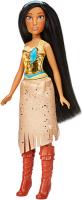Wholesalers of Disney Princess Royal Shimmer Pocahontas toys image 2