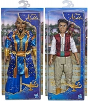 Wholesalers of Disney Princess Aladdin Basic Fashion Doll Assortment toys image