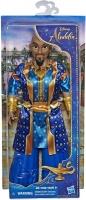 Wholesalers of Disney Princess Aladdin Basic Genie toys image