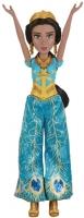 Wholesalers of Disney Princess Aladdin Singing Fashion Doll toys image 2