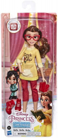 Wholesalers of Disney Princess Comfy Belle toys image