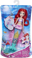 Wholesalers of Disney Princess Glitter N Glow Ariel toys image