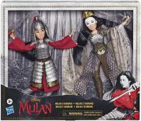 Wholesalers of Disney Princess Mul Mulan And Xianniang toys image