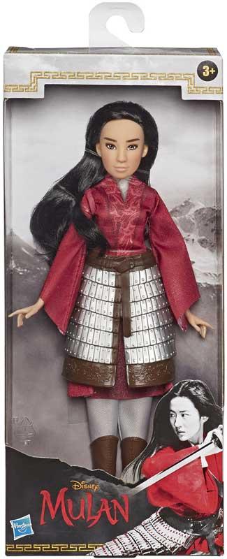 Wholesalers of Disney Princess Mulan toys