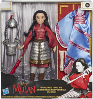 Wholesalers of Disney Princess Mulan Two Reflections Set toys image