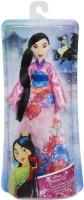 Wholesalers of Disney Princess Mulan Royal Shimmer Fashion Doll toys image