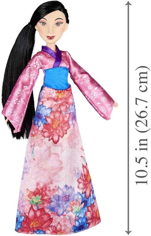 mulan pink dresses - HD
