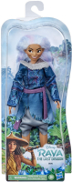 Wholesalers of Disney Princess Raya Doll Asst toys image 3