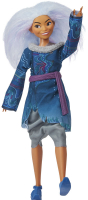 Wholesalers of Disney Princess Raya - Sisu Doll toys image 3
