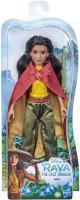 Wholesalers of Disney Princess Raya Doll toys image