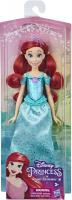 Wholesalers of Disney Princess Royal Shimmer Ast A toys image 2