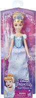 Wholesalers of Disney Princess Royal Shimmer Ast A toys image 4